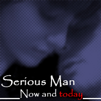 Serious-Man - Now and today